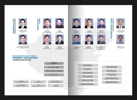 企业画册设计|样本设计|宣传画册设计|北京专业企业